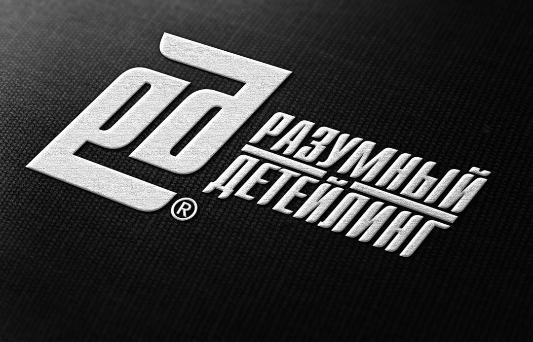Ребрендинг логотипа  фото f_4675ad62cc0d921c.jpg