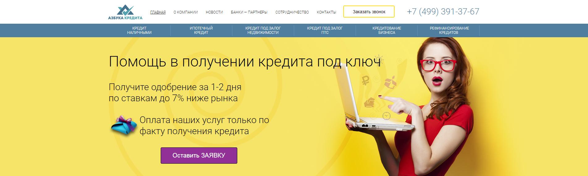 Разработать логотип для финансовой компании фото f_4695def72a935693.jpg