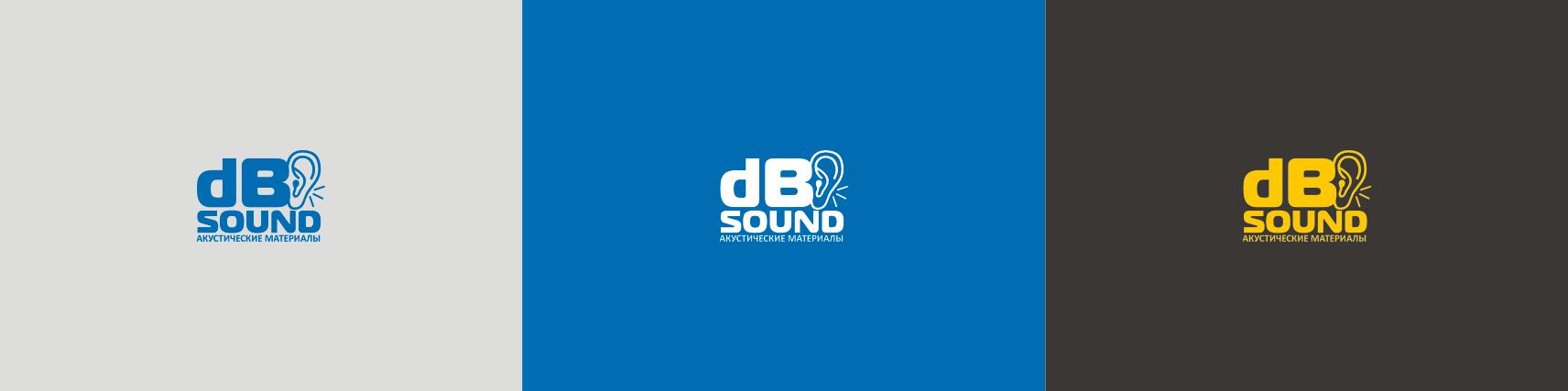 Создание логотипа для компании dB Sound фото f_48359b7924ca733f.png