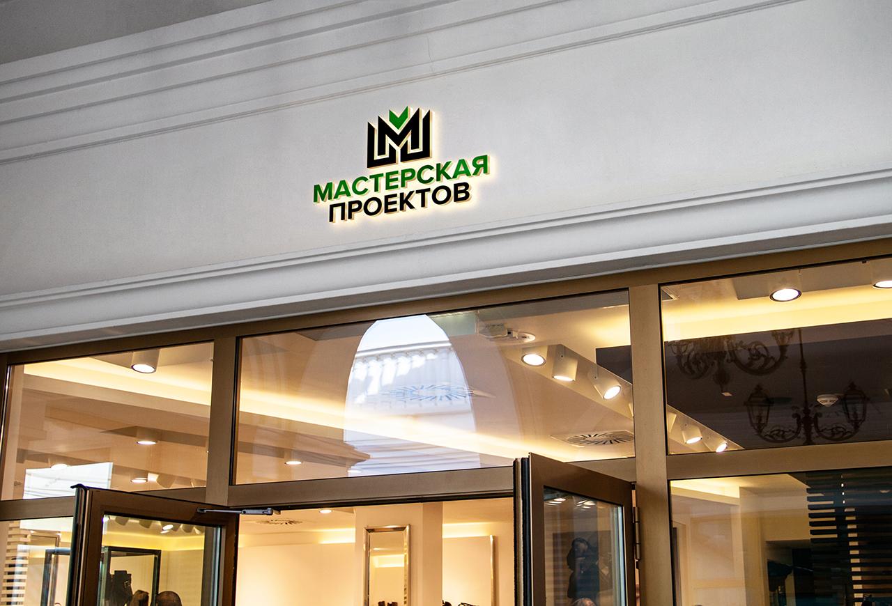 Разработка логотипа строительно-мебельного проекта (см. опис фото f_507606d6bf0bc5f0.jpg