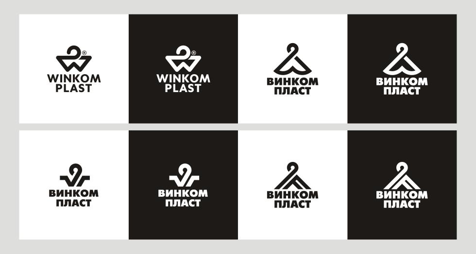 Логотип, фавикон и визитка для компании Винком Пласт  фото f_5175c485f2f84480.png