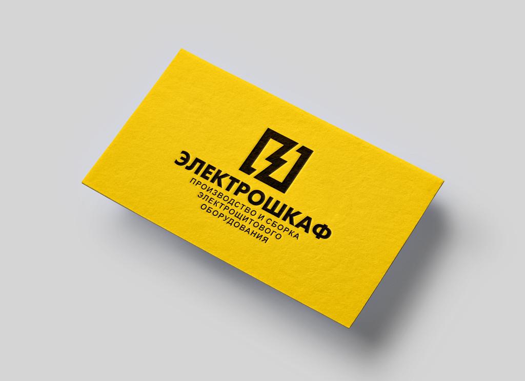 Разработать логотип для завода по производству электрощитов фото f_5505b71a1331c221.jpg