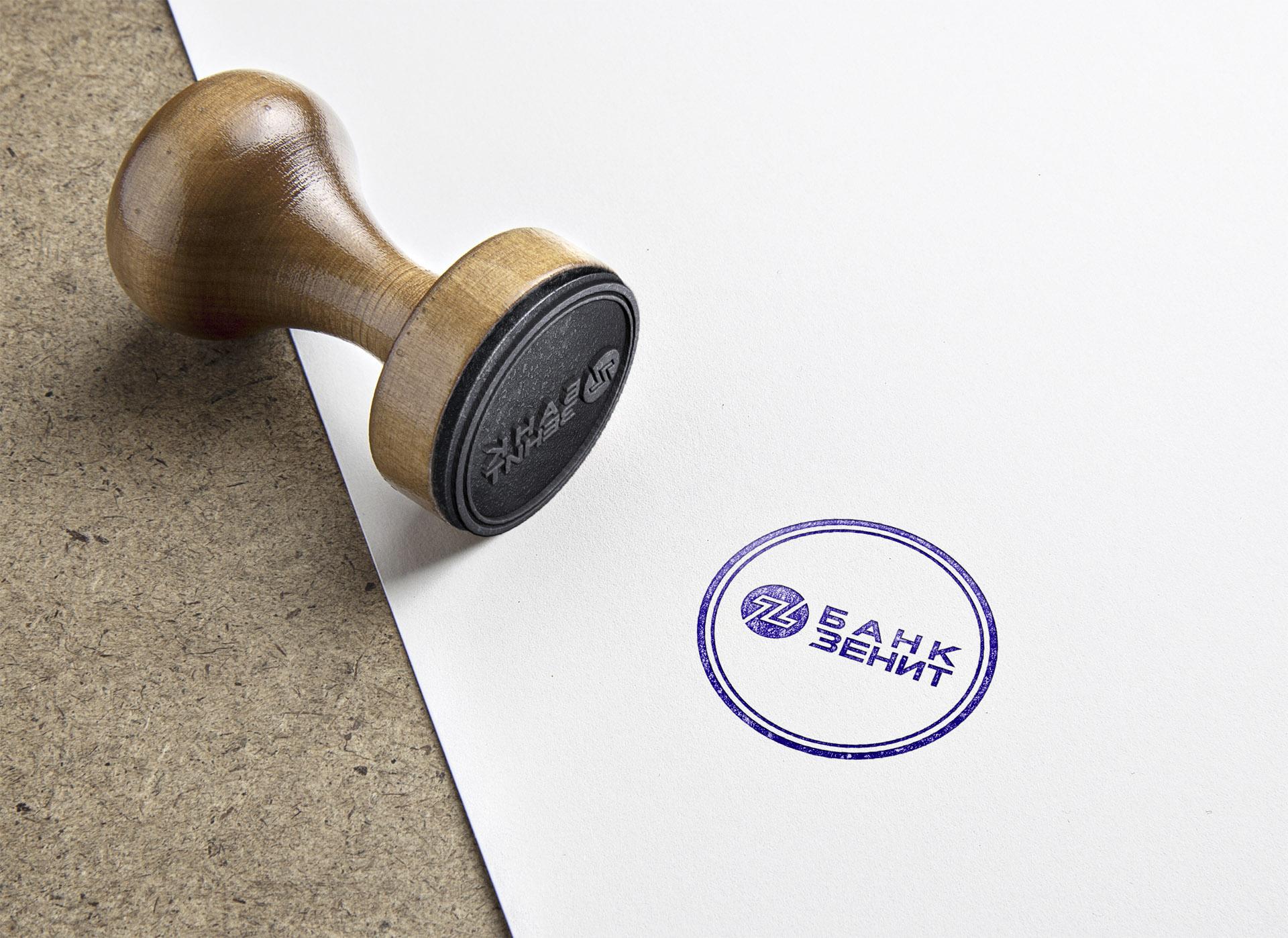 Разработка логотипа для Банка ЗЕНИТ фото f_5545b50cf843261c.jpg