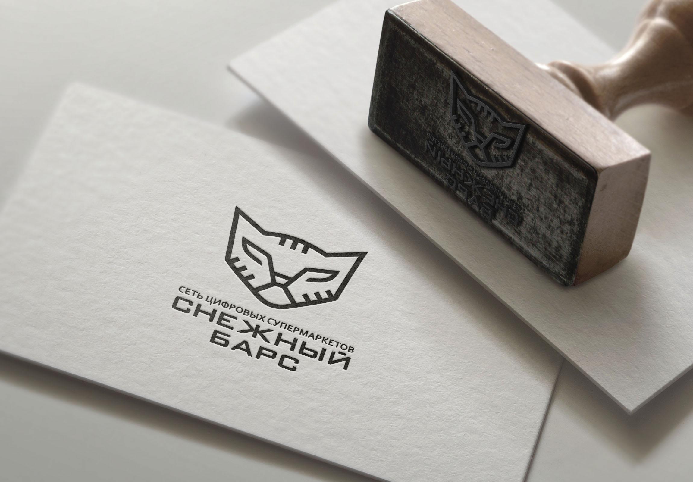 Ре-дизайн (рестайлинг) логотипа компании фото f_5665a990d797756d.jpg