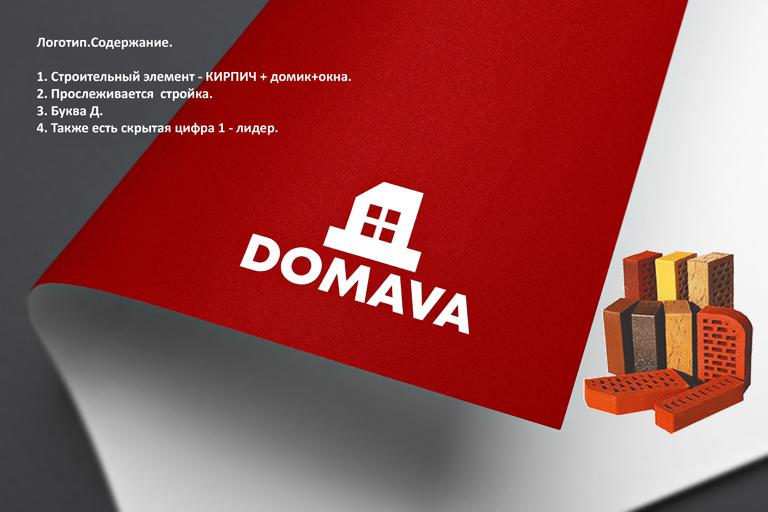 Разработка логотипа с паспортом стандартов фото f_5685ba1d5e816bb7.jpg