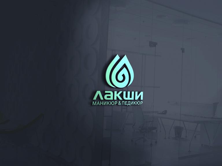 Разработка логотипа фирменного стиля фото f_5695c5ee9536c0cb.jpg