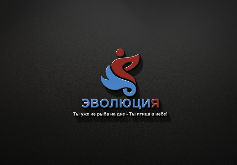 Разработать логотип для Онлайн-школы и сообщества фото f_5725bc8437f3ab06.jpg
