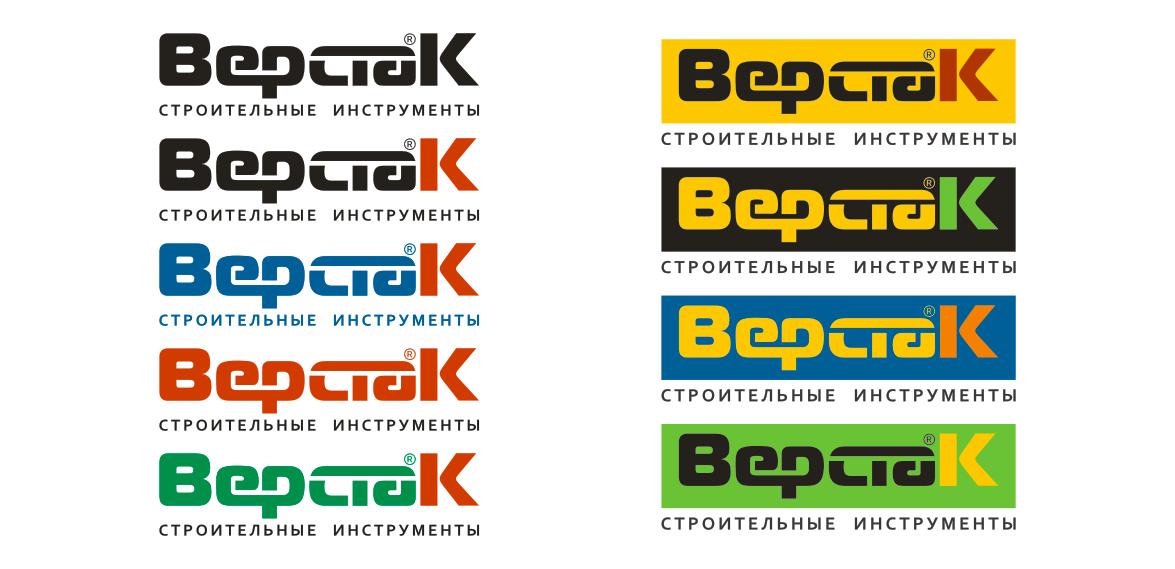 Логотип магазина бензо, электро, ручного инструмента фото f_5765a12cb095c9ae.png