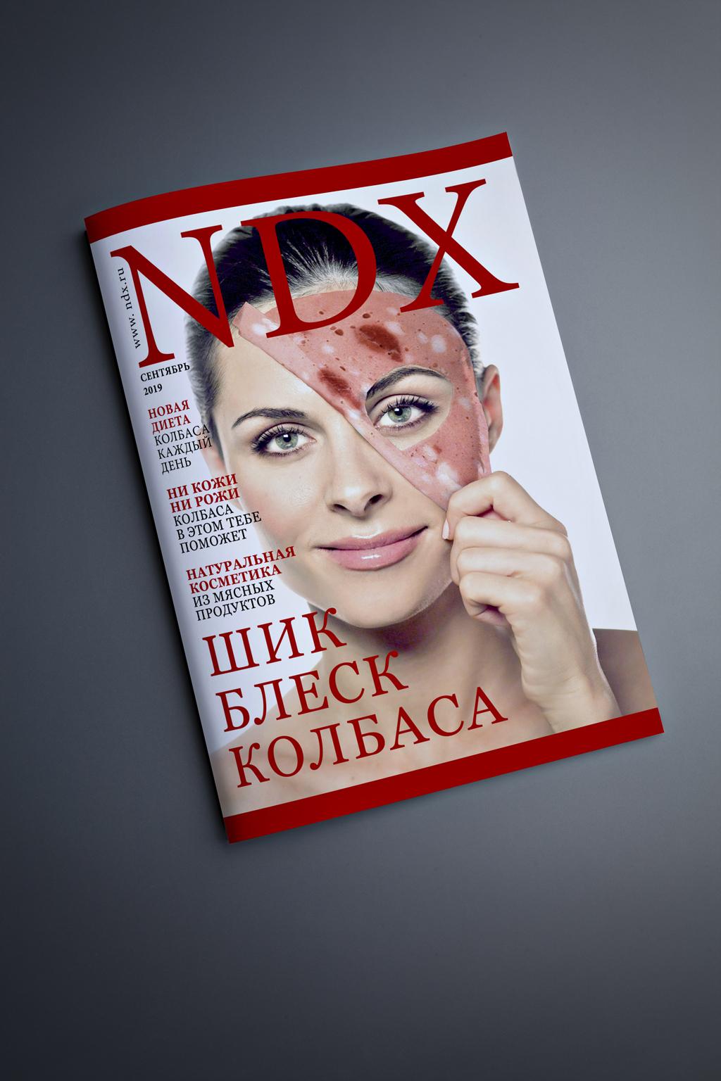 Полиграфический дизайн, Журнальный дизайн, Коллаж.  фото f_5935d6d37f4dbd27.jpg