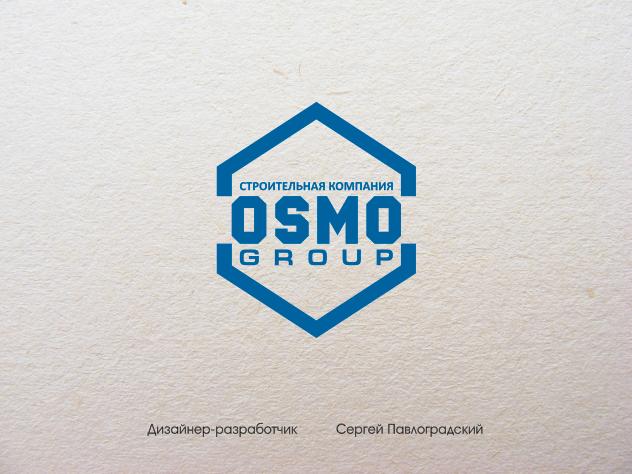 Создание логотипа для строительной компании OSMO group  фото f_60359b5a0704e289.png