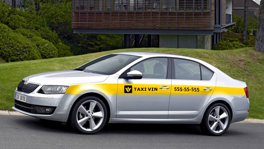 Разработка логотипа и фирменного стиля для такси фото f_6055b9e84b02748a.jpg
