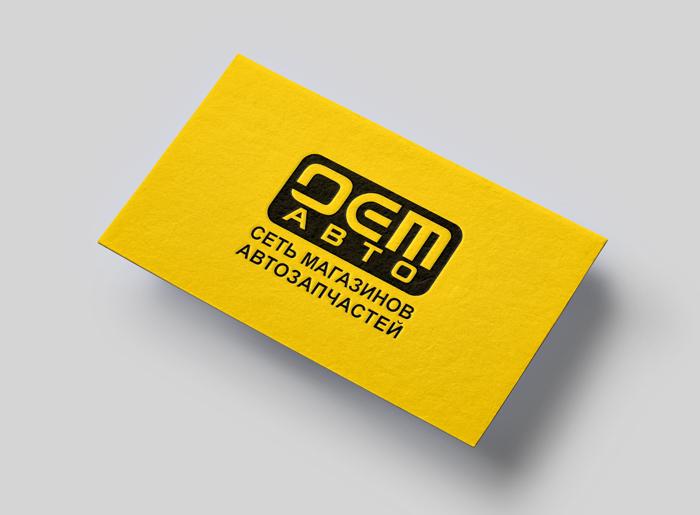 Разработать логотип и дизайн визитки  фото f_6175b731d21d99f2.jpg