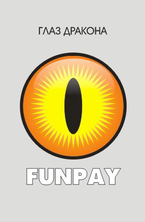 Логотип для FunPay.ru фото f_62859920091e0dfd.png