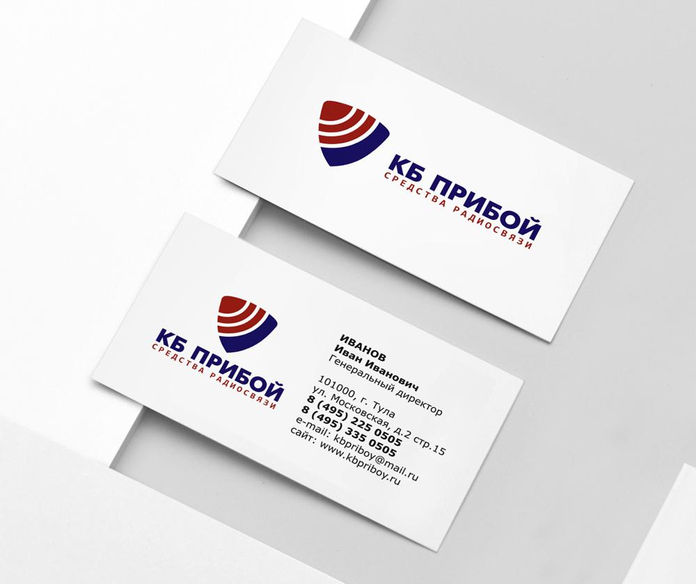 Разработка логотипа и фирменного стиля для КБ Прибой фото f_6315b2927dc3c648.jpg