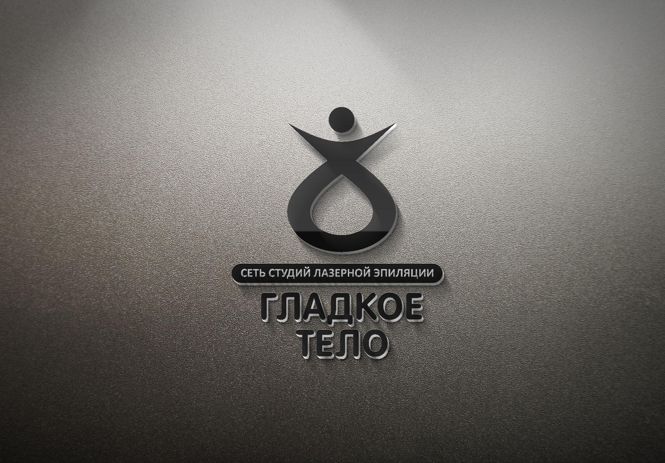 Логотип для сети студий лазерной эпиляции фото f_6415a532d865bdcf.jpg