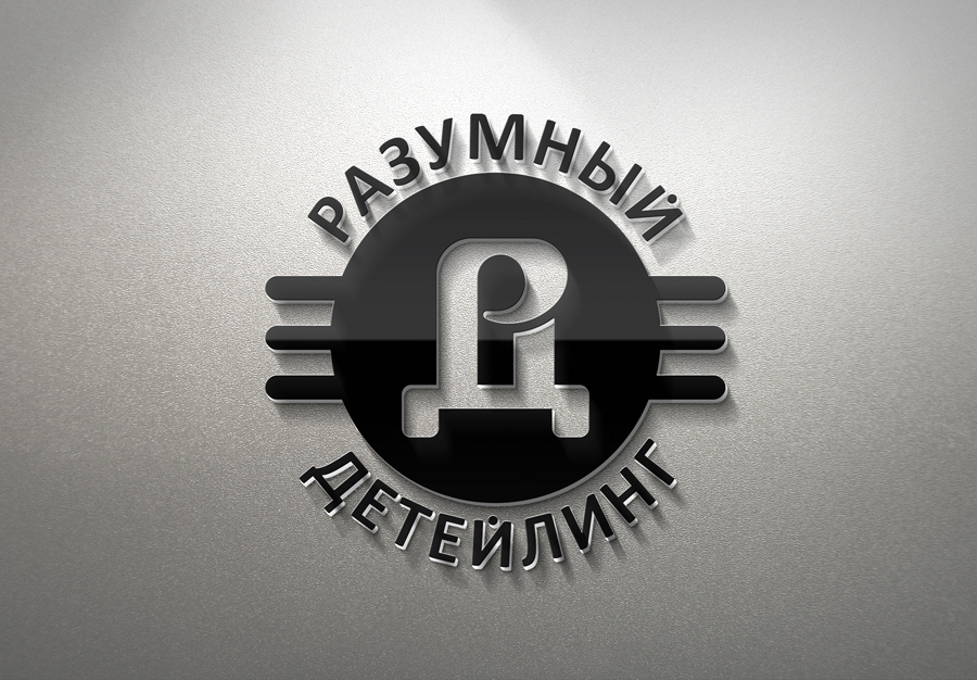 Ребрендинг логотипа  фото f_6485ae4a3fd16130.jpg