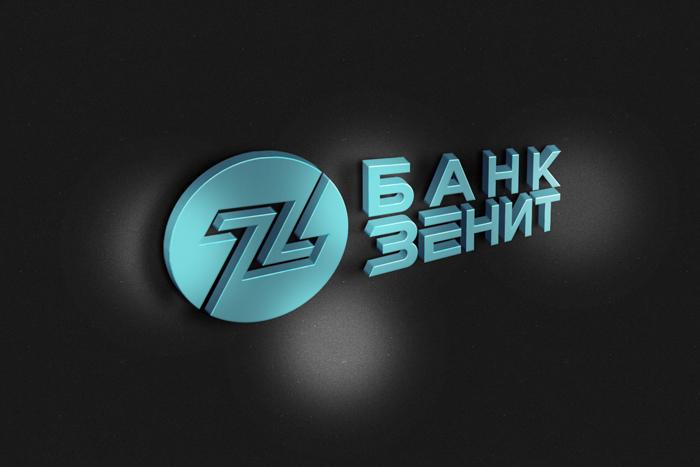 Разработка логотипа для Банка ЗЕНИТ фото f_6555b4dbdf2a31f1.jpg