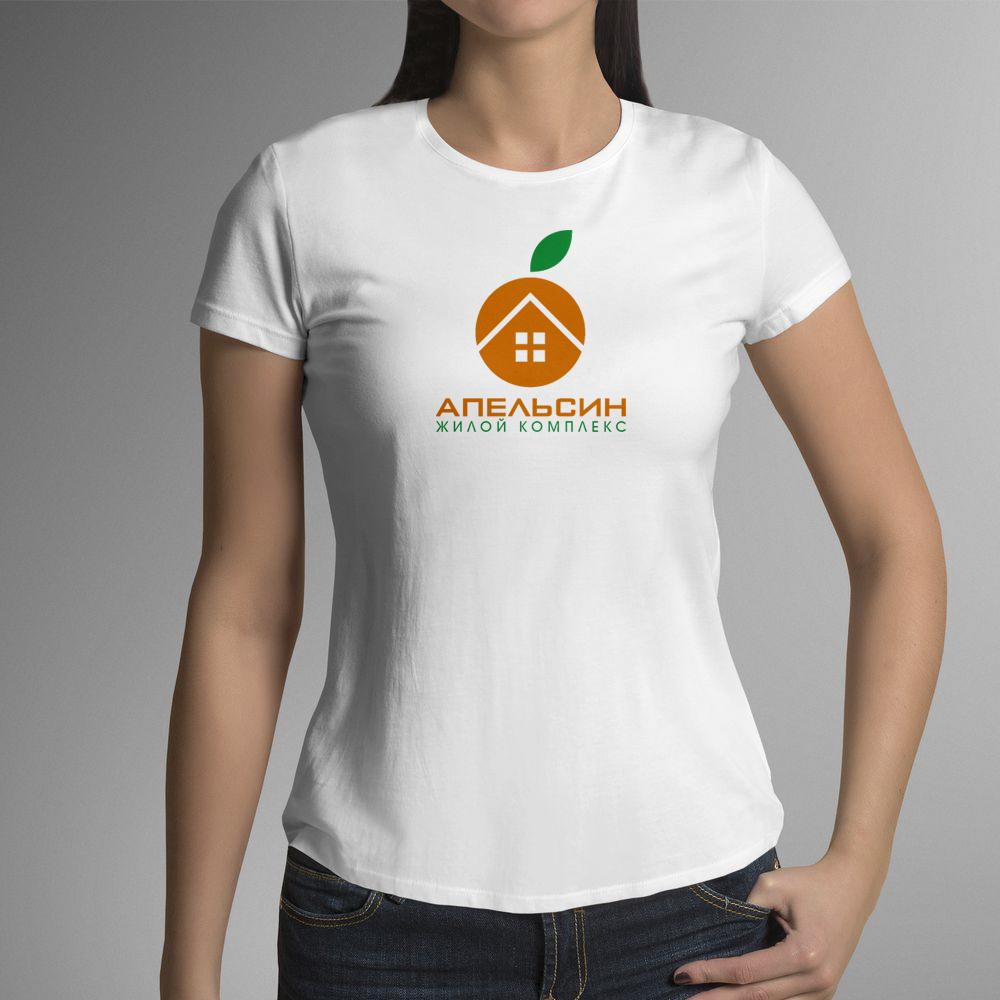 Логотип и фирменный стиль фото f_6575a59d06528c35.jpg