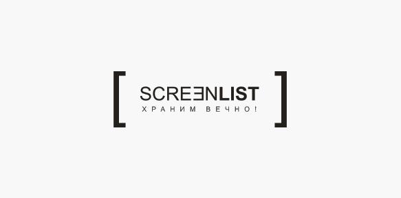 Безлимитный фотохостинг ScreenList.ru требует новый дизайн фото f_66059bdf9665ad54.png