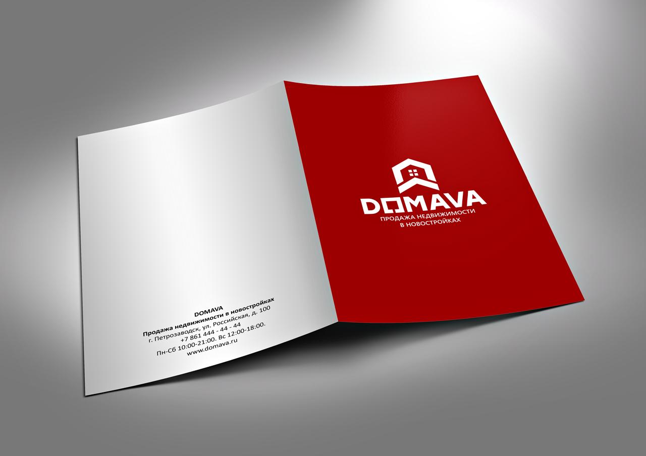 Разработка логотипа с паспортом стандартов фото f_6785ba334d5972e0.jpg