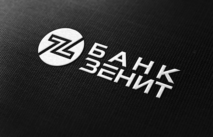 Разработка логотипа для Банка ЗЕНИТ фото f_6895b4c747d78272.jpg