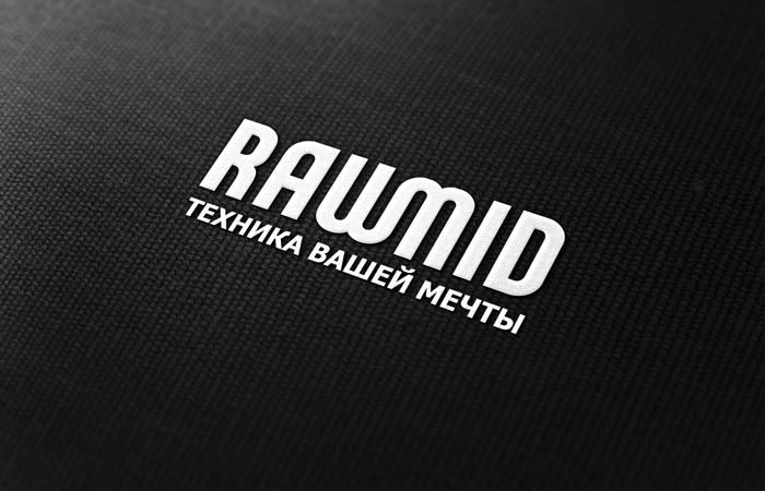 Создать логотип (буквенная часть) для бренда бытовой техники фото f_7005b34913e73938.jpg