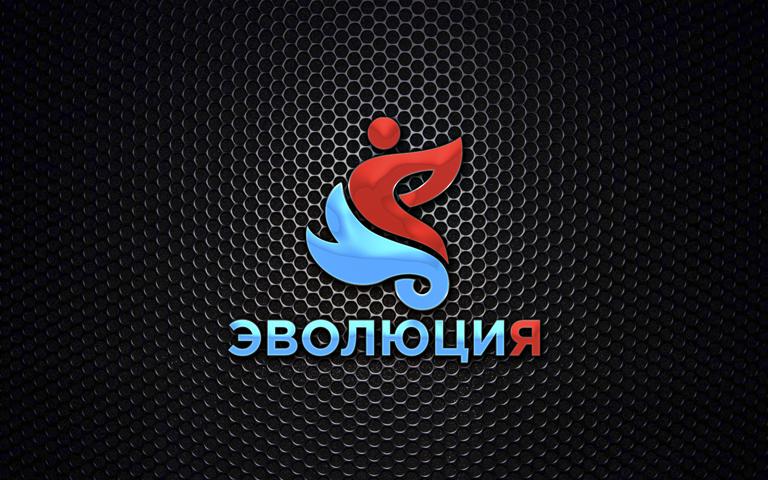 Разработать логотип для Онлайн-школы и сообщества фото f_7275bc86fed10d36.jpg