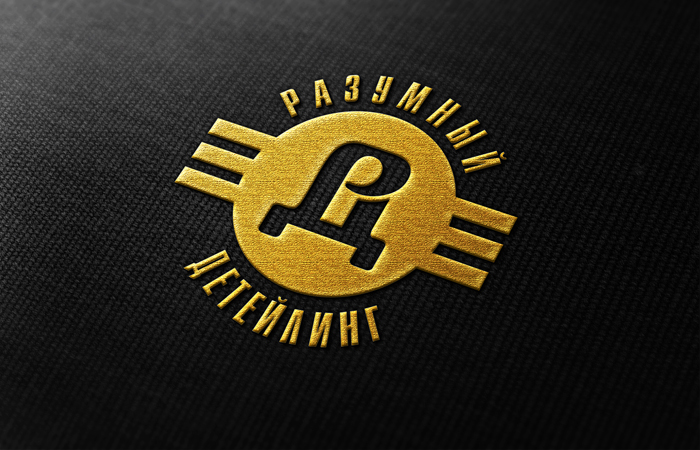 Ребрендинг логотипа  фото f_7425ae03379066e6.jpg