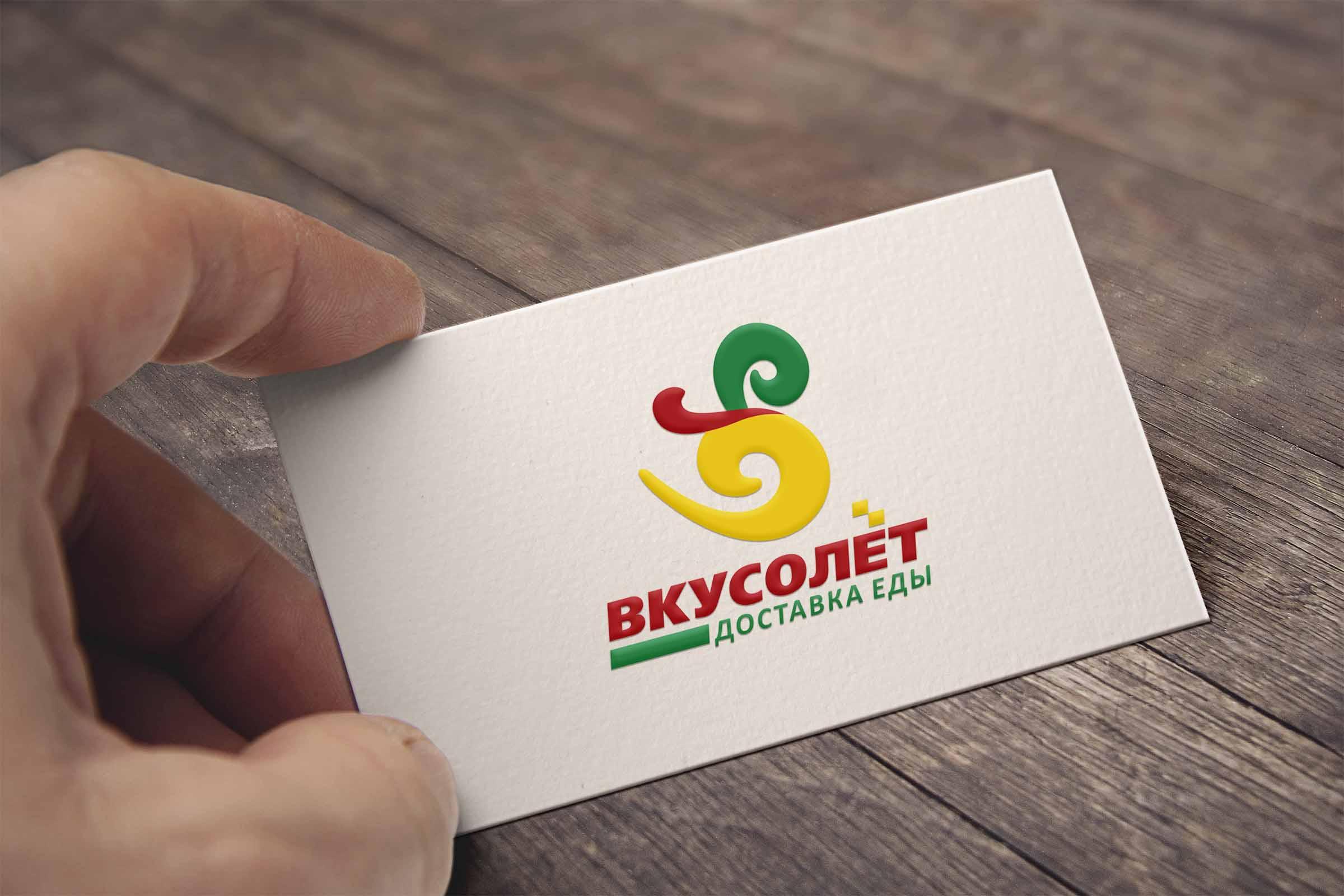Логотип для доставки еды фото f_76459de5060beca5.jpg