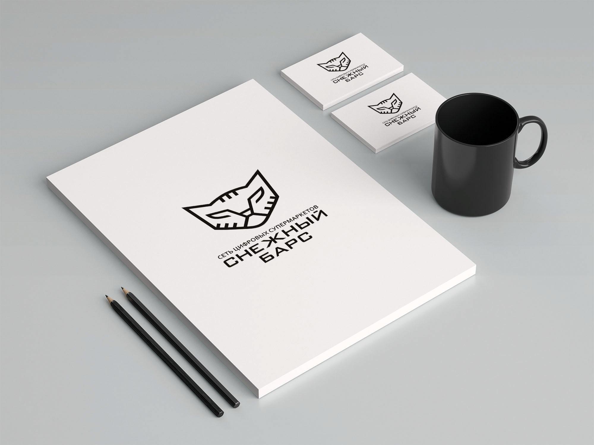 Ре-дизайн (рестайлинг) логотипа компании фото f_7725a990d8055b06.jpg