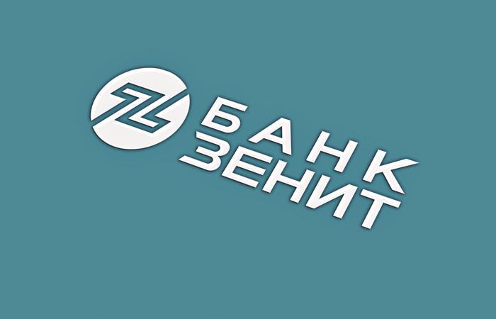 Разработка логотипа для Банка ЗЕНИТ фото f_7775b4f67d950392.jpg