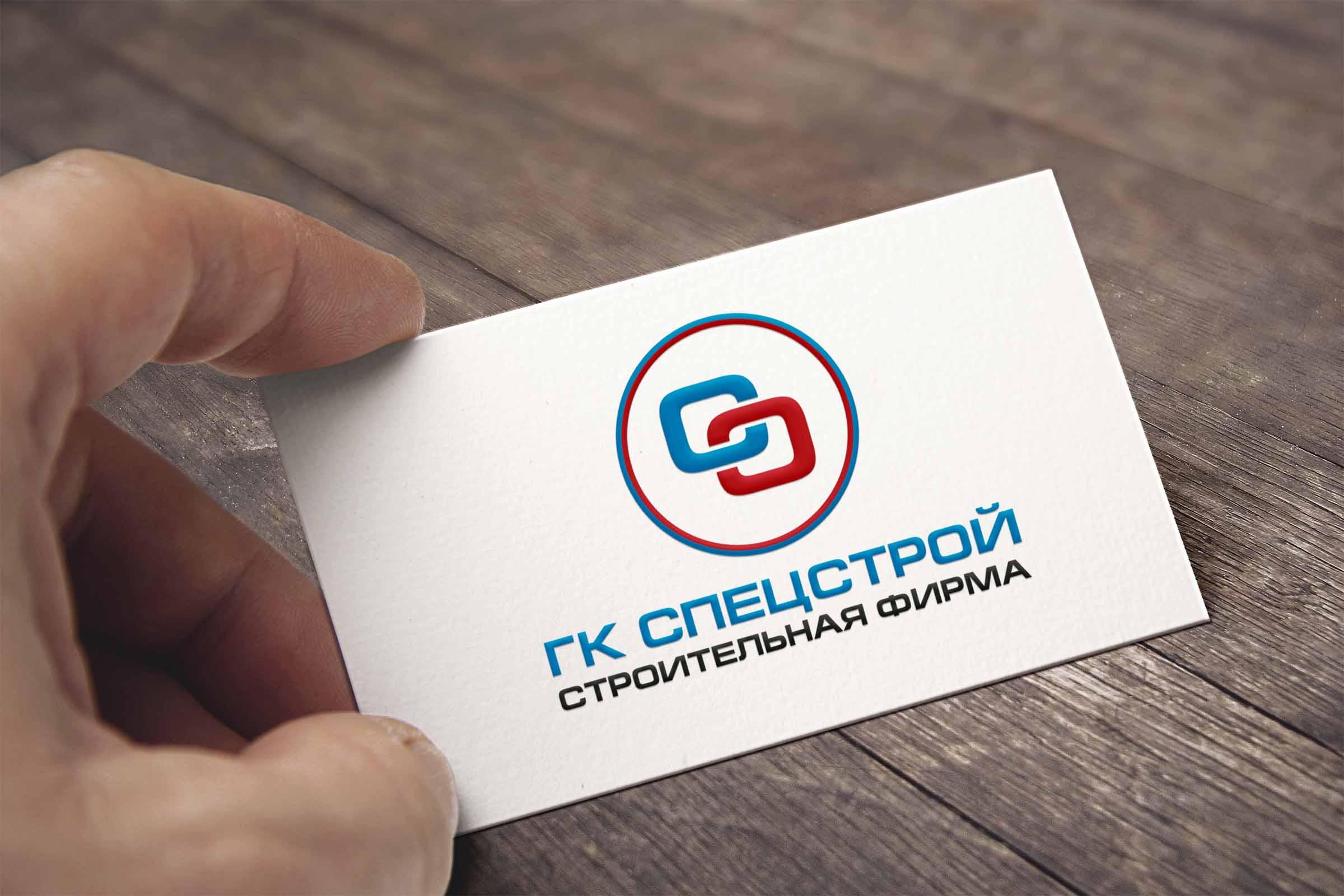 Нужно создать бланк организации и визитные карточки. фото f_78359d71589c4a4f.jpg