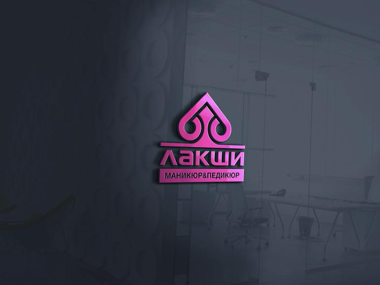 Разработка логотипа фирменного стиля фото f_7865c5bf0a4bc9aa.jpg