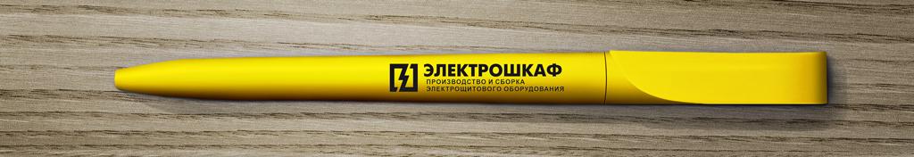 Разработать логотип для завода по производству электрощитов фото f_8195b719ce674cc1.jpg