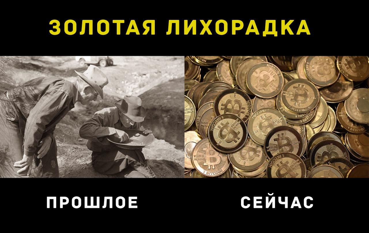 Конкурс пикчеров криптовалютного издания  фото f_8595a9fc18ebc688.jpg