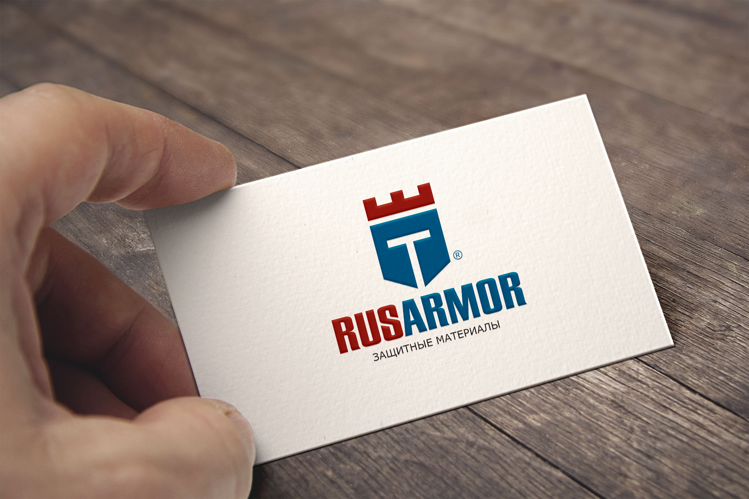 Разработка логотипа технологического стартапа РУСАРМОР фото f_8635a06c035b1f9b.jpg