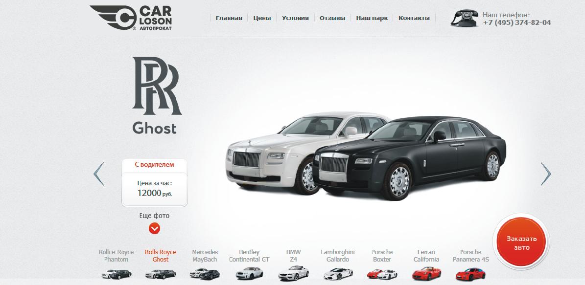 Логотип для компании по прокату  VIP автомобилей фото f_8705adc3c0343357.png