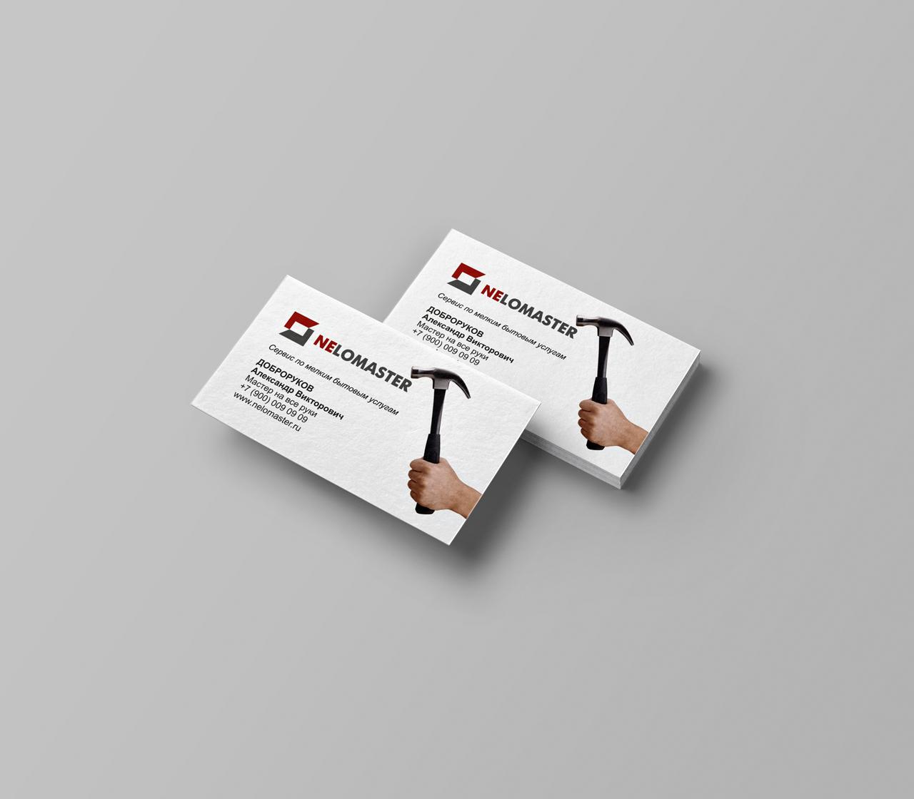 """Логотип сервиса """"Муж на час""""=""""Мужская помощь по дому"""" фото f_8785dc6982408c18.jpg"""