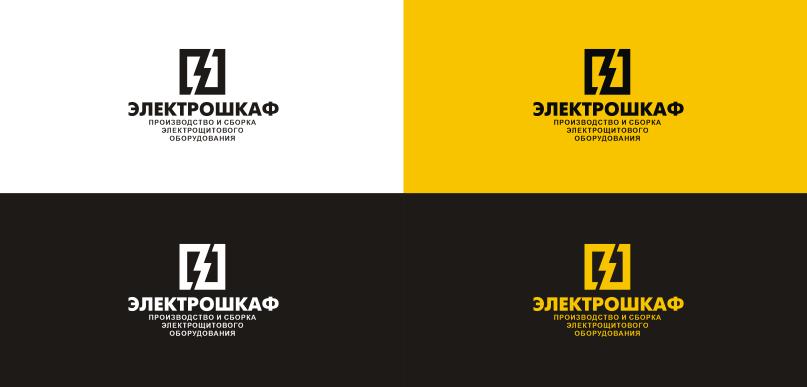 Разработать логотип для завода по производству электрощитов фото f_8885b719297a543b.png