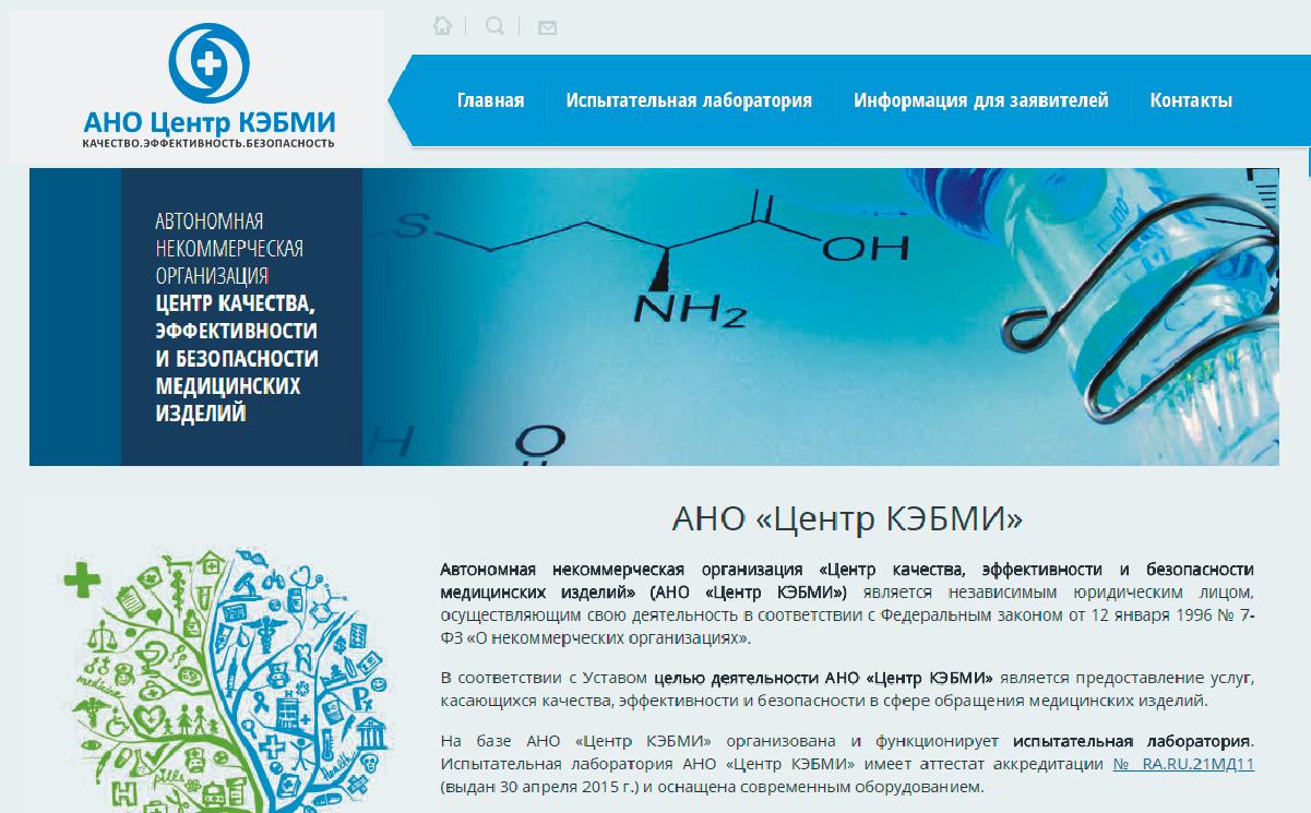 Редизайн логотипа АНО Центр КЭБМИ - BREVIS фото f_8925b2935e5c134c.png