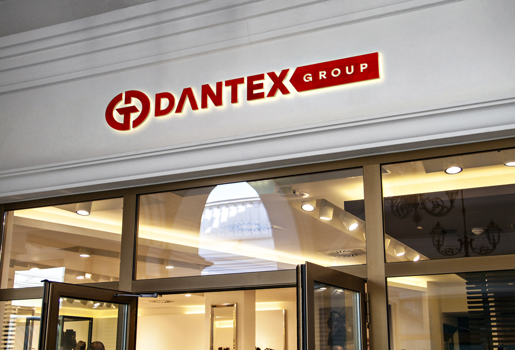 Конкурс на разработку логотипа для компании Dantex Group  фото f_8965c10fc696f1b7.jpg