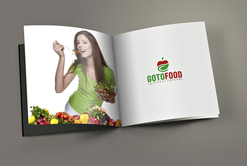 Логотип интернет-магазина здоровой еды фото f_9055cd2e2ac75584.jpg