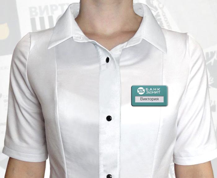 Разработка логотипа для Банка ЗЕНИТ фото f_9075b4cdb6736c8d.jpg