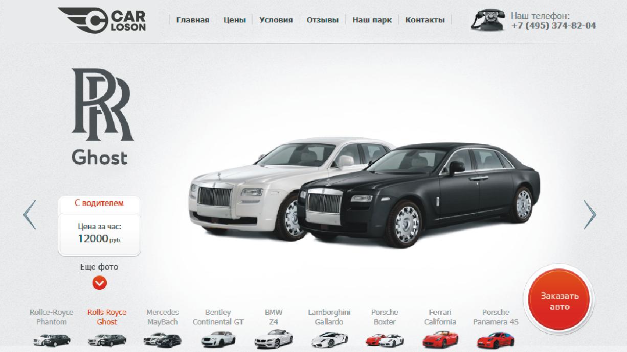 Логотип для компании по прокату  VIP автомобилей фото f_9085adc3406b1dca.png