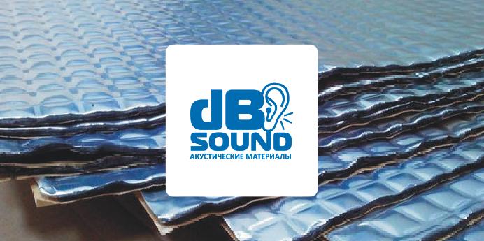Создание логотипа для компании dB Sound фото f_91259b79d8cdf9e0.png