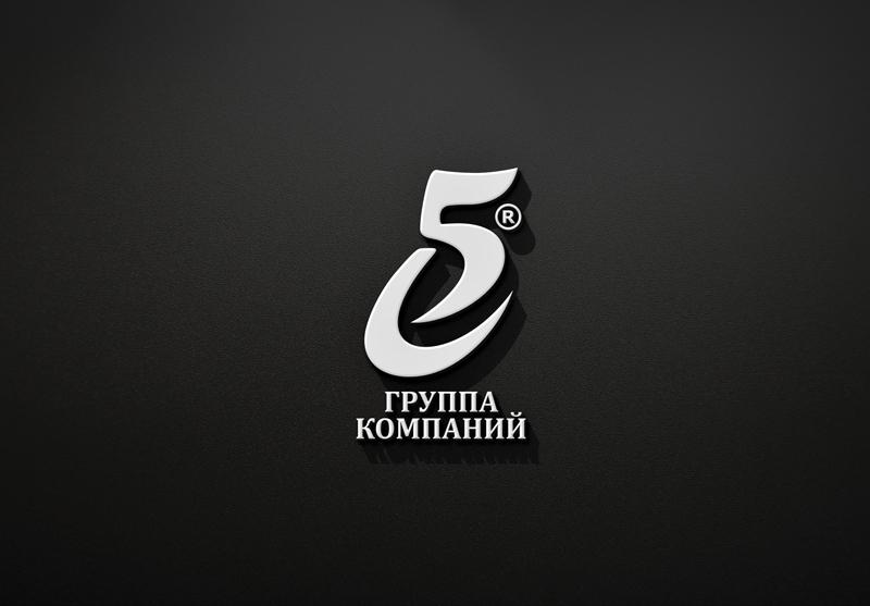 Нарисовать логотип для группы компаний  фото f_9225cdb3527eafbe.jpg