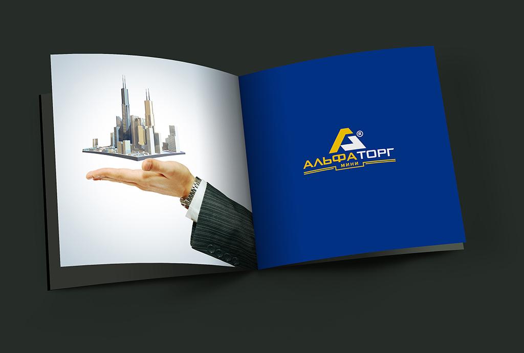 Логотип и фирменный стиль фото f_9275f0b2607afd11.jpg