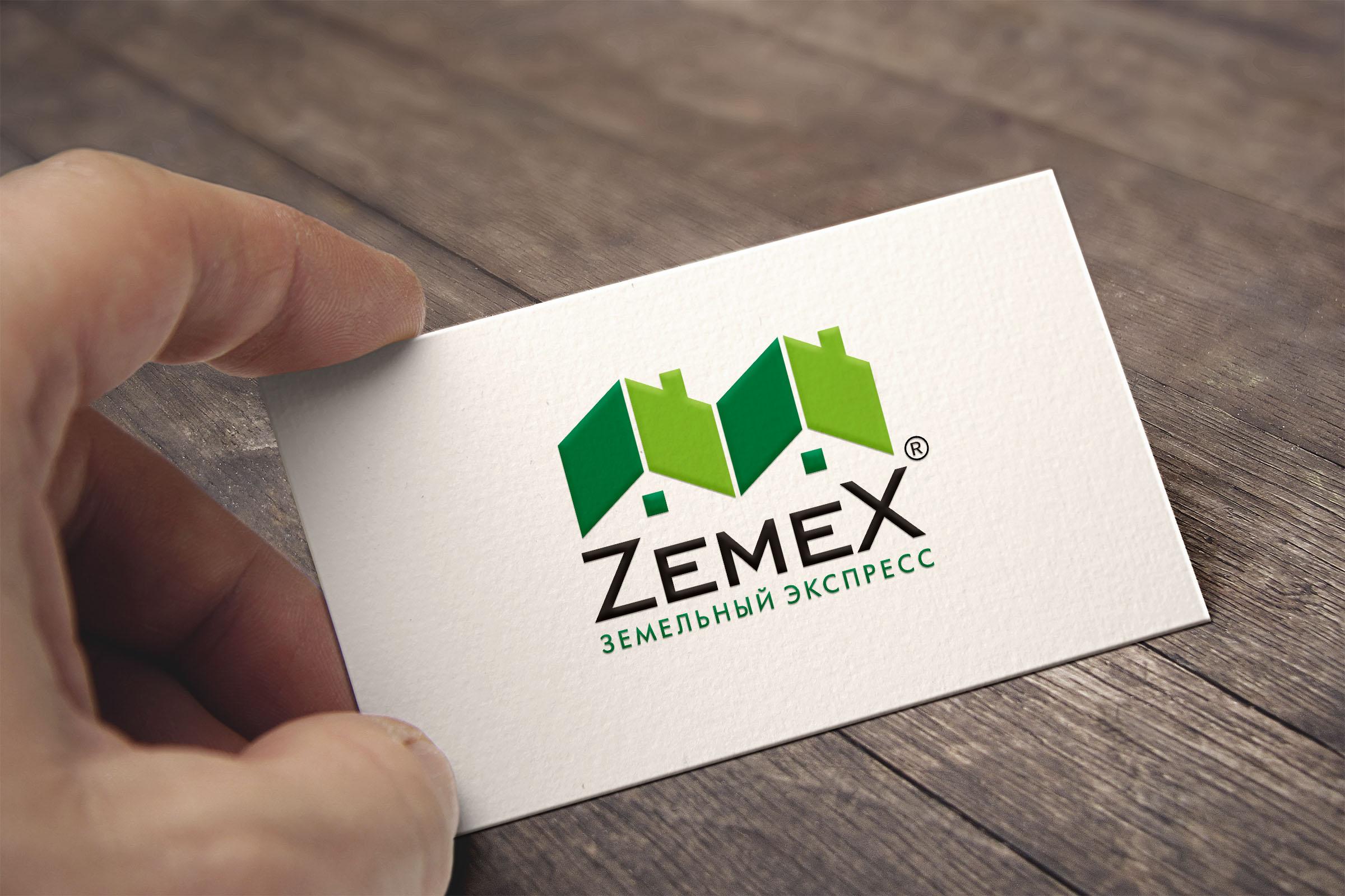 Создание логотипа и фирменного стиля фото f_94259f5f35636f0f.jpg