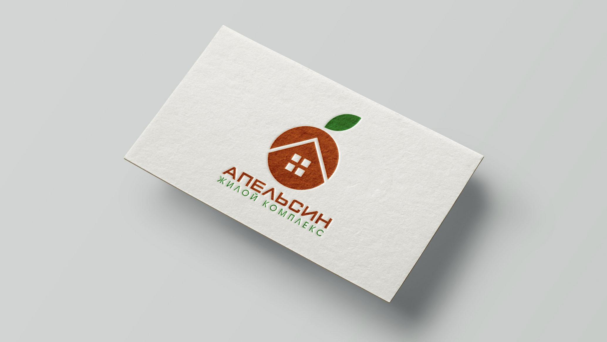 Логотип и фирменный стиль фото f_9605a59d44cbf92c.jpg