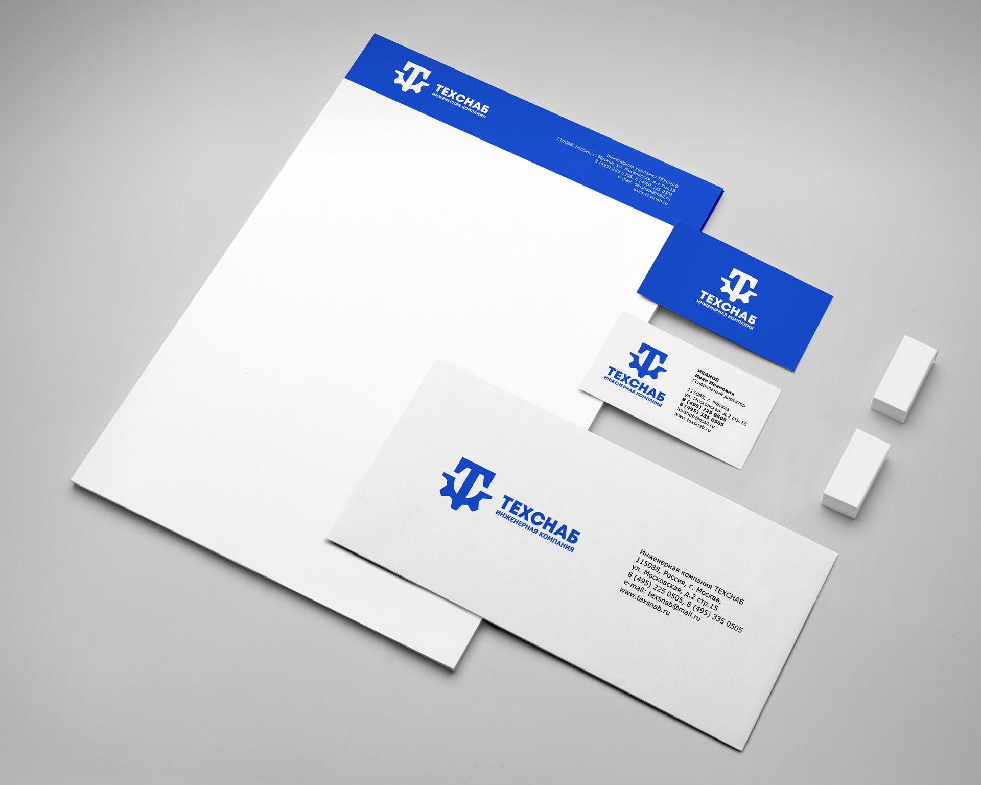 Разработка логотипа и фирм. стиля компании  ТЕХСНАБ фото f_9645b22c3bd7737b.jpg